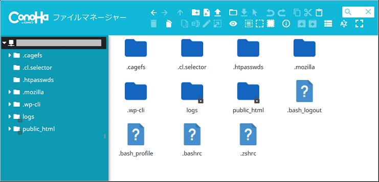 ConoHa WING ファイルマネージャー トップ画面