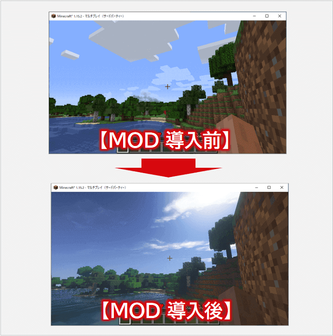 マイクラJava版 MOD導入前と導入後の比較