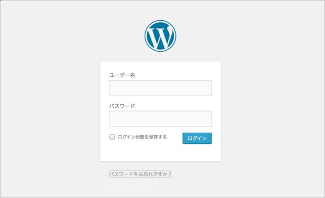 WordPress管理画面にログインする