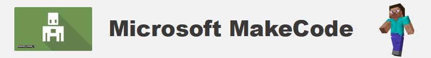 MakeCodeのロゴ画像