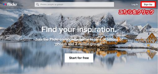 Flickrのトップページ